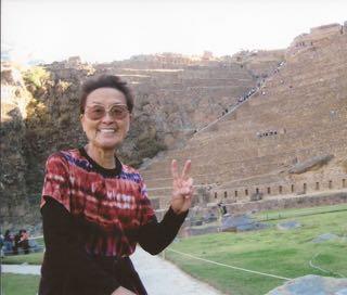 Mary Inca Ruins